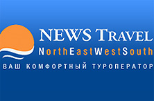 NEWS Travel