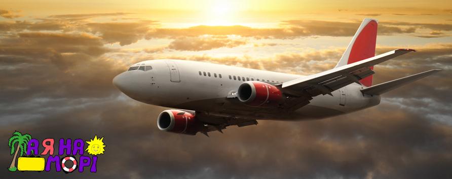 Літак new1