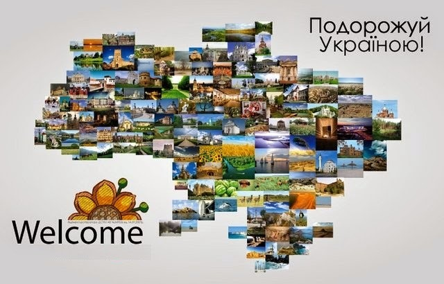 ukraine_welcome