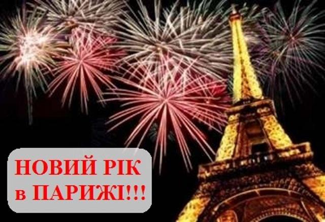 novij_god_v_raznih_stranah
