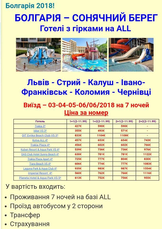 31952915_203598350249932_1181437407392694272_n