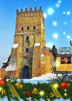 00-Novyy-Rik-na-Volyni-i-zamky-Ternopilshchyny-246x342